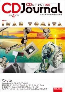 【メディア掲載情報】音楽総合情報紙「 CD Journal 」4月号(2014年3月20日発売)にレビュー掲載