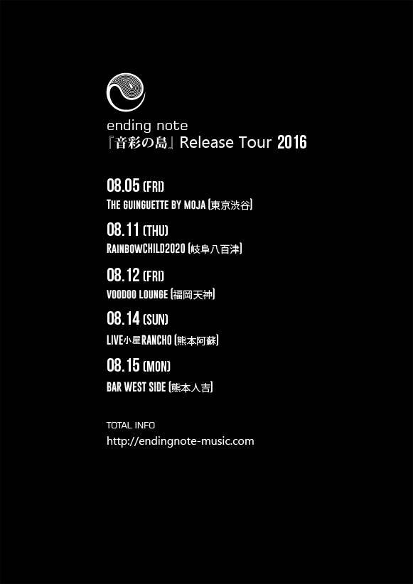 ending note Release Tour 2016