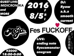 2016.08.05(fri) - MOJA FES at 渋谷 The guinguette by moja