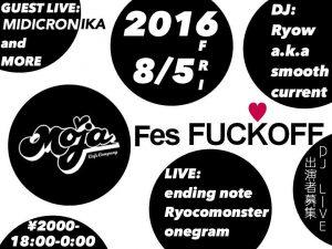 2016.08.05(fri) - MOJA FES at 渋谷 The guinguette by moja