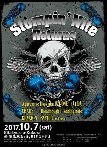 2017.10.07(sat) -『STOMPIN'NITE -returns- 2017 』at 福岡 あるあるcity B1F スタジオ (旧ラフォーレ原宿小倉)