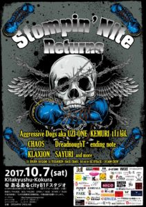 2017.10.07(sat) -『STOMPIN'NITE -returns- 2017』at 福岡 あるあるcity B1F スタジオ(旧ラフォーレ原宿小倉)