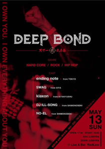 2018.05.13(sun) -『DEEP BOND』at 下関 Live & Bar RedLine
